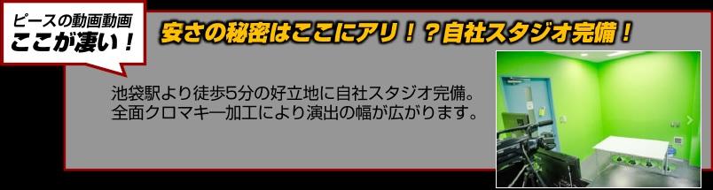 動画施策_03